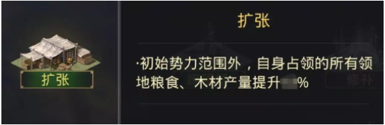 f:id:taja-ikiterutoomounayo:20200110013320p:plain