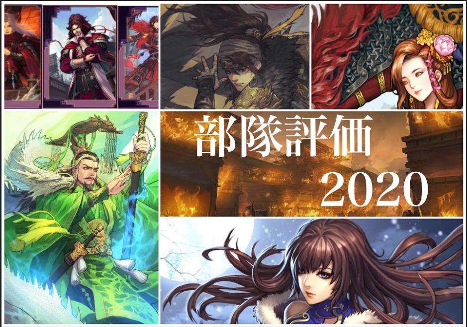 f:id:taja-ikiterutoomounayo:20200609092104p:plain