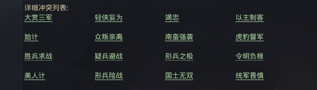 f:id:taja-ikiterutoomounayo:20200727123049p:plain