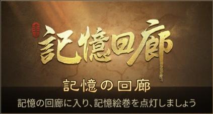 f:id:taja-ikiterutoomounayo:20200729220829p:plain