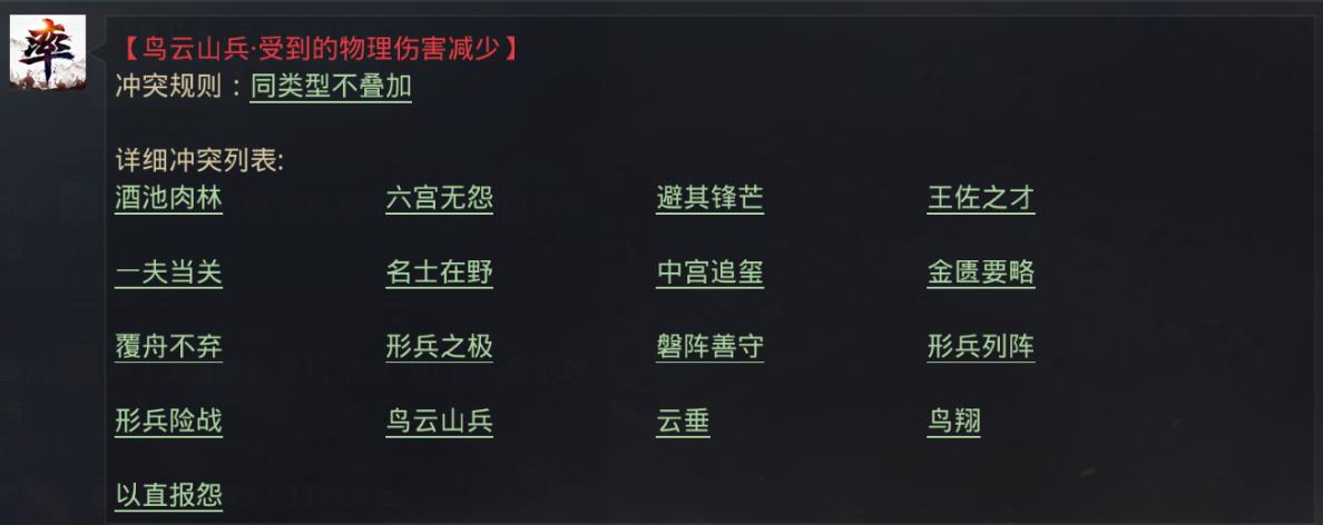 f:id:taja-ikiterutoomounayo:20200730002539p:plain