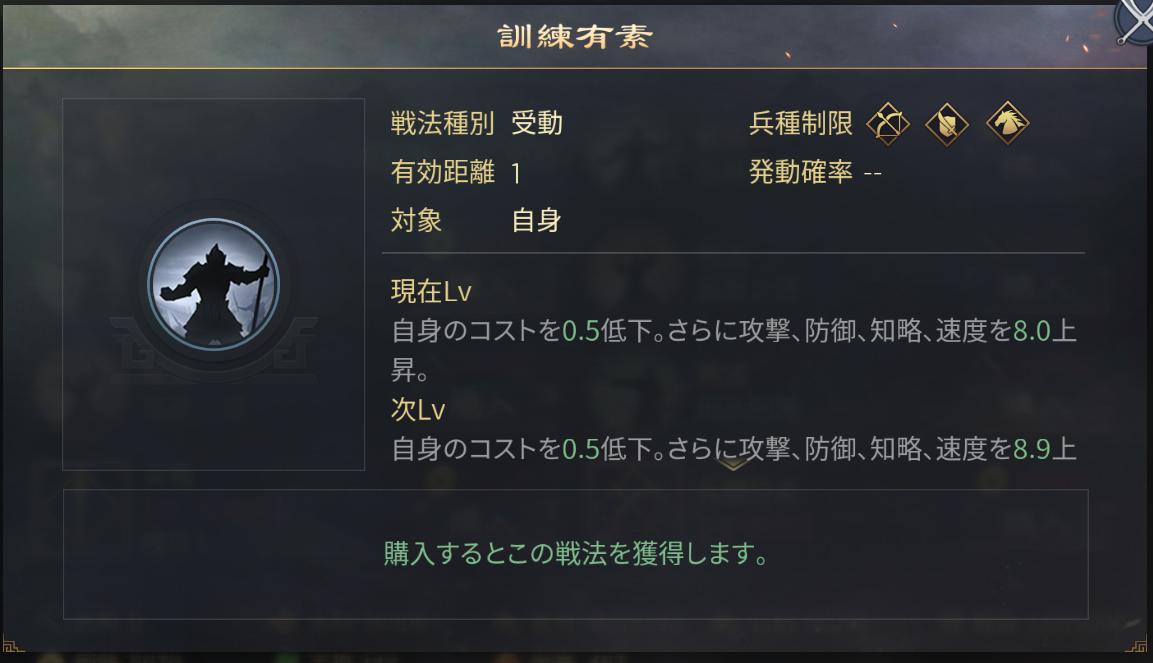 f:id:taja-ikiterutoomounayo:20210121203359p:plain