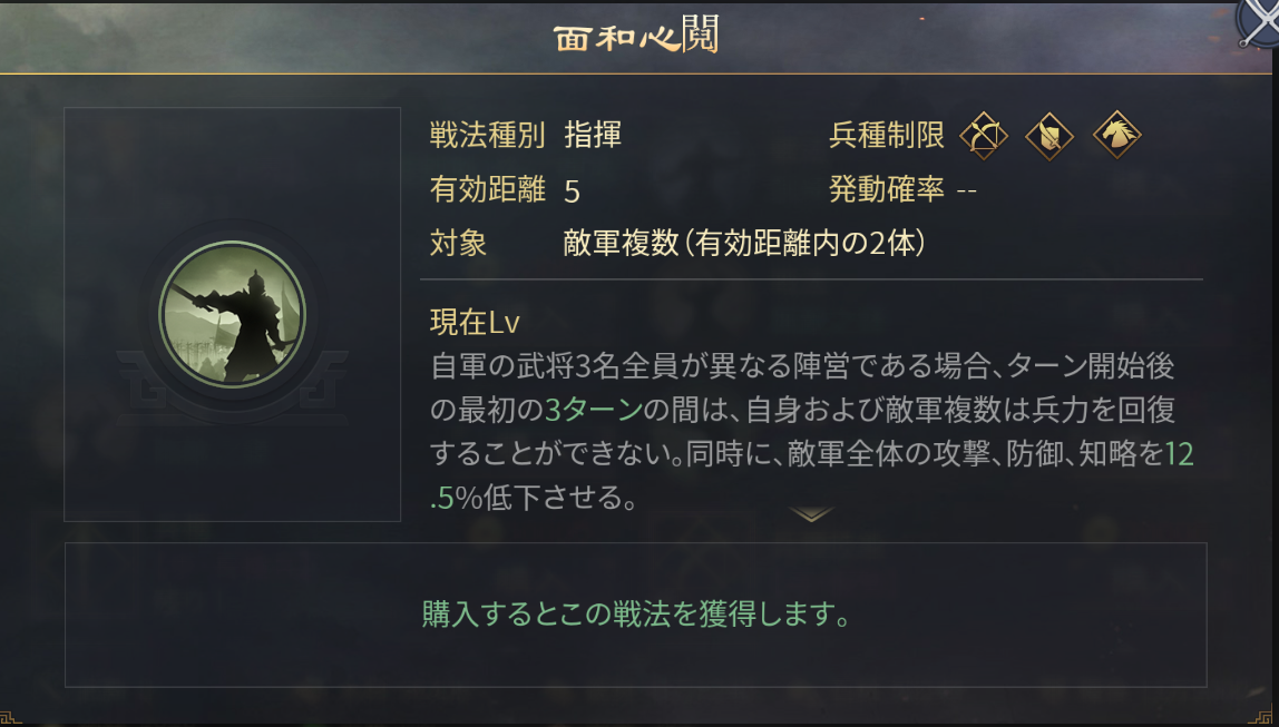 f:id:taja-ikiterutoomounayo:20210121203725p:plain