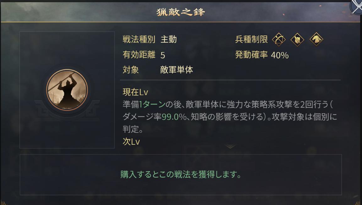 f:id:taja-ikiterutoomounayo:20210121203839p:plain