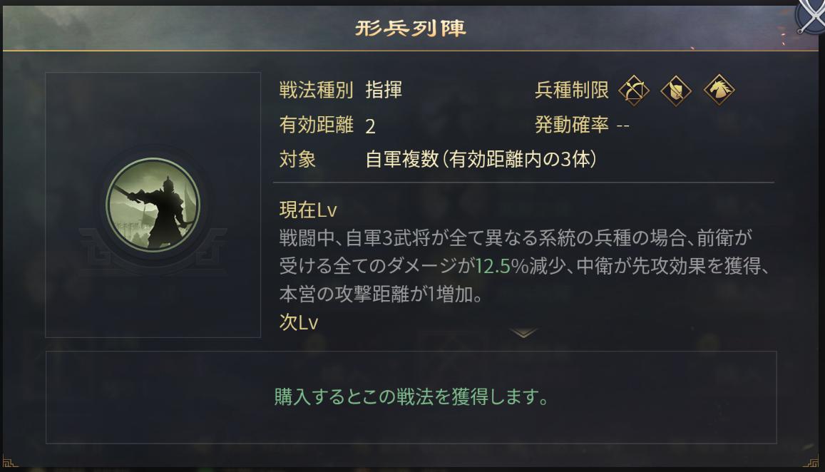f:id:taja-ikiterutoomounayo:20210121204310p:plain