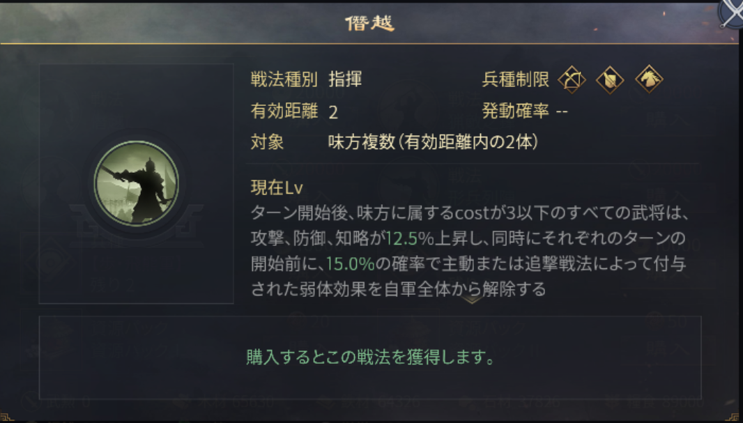 f:id:taja-ikiterutoomounayo:20210123201315p:plain