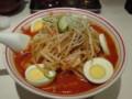 [料理]中本御徒町店「味噌卵麺」