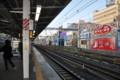[プライベート]御徒町駅