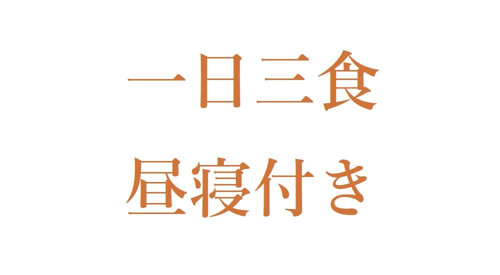 f:id:tajoutakon:20181019095151p:plain