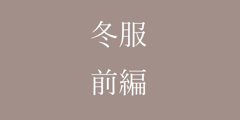 f:id:tajoutakon:20181102121416j:plain