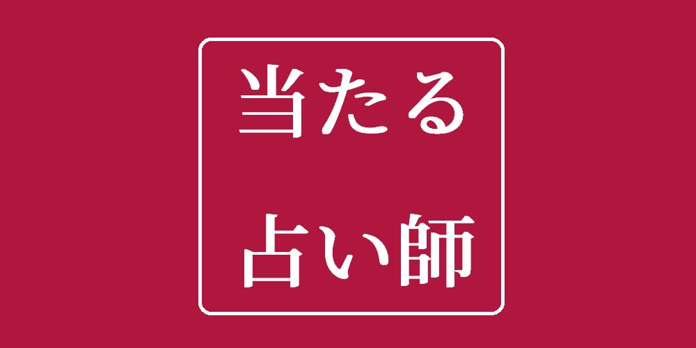 f:id:tajoutakon:20181126094841p:plain