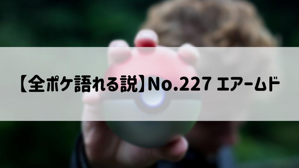 f:id:tak-bio:20190111182008p:plain