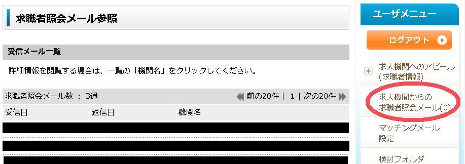 f:id:tak-bio:20190117004650p:plain