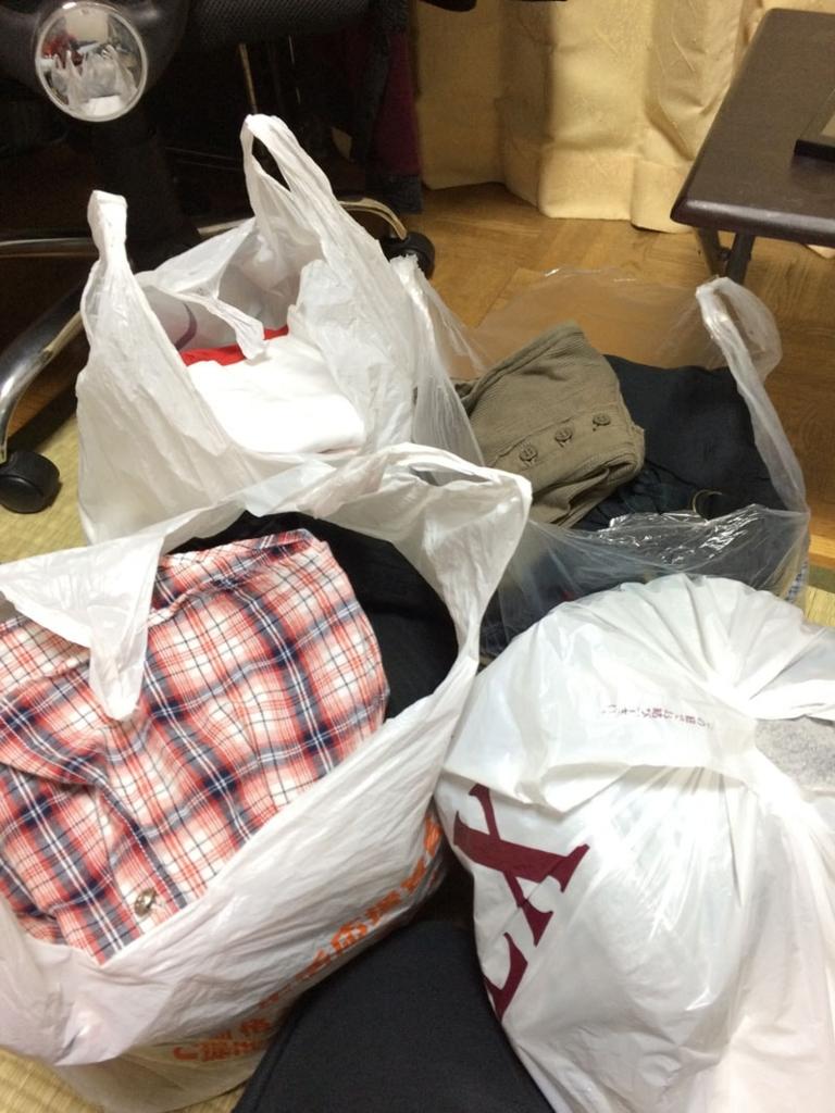 H&Mでの服回収方法