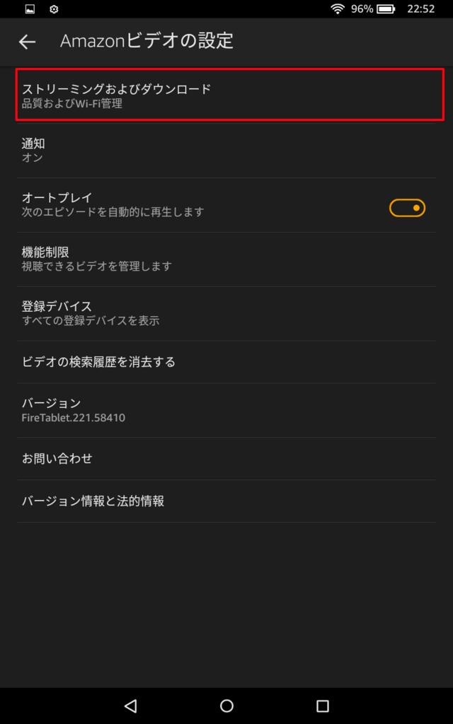 f:id:tak-kun:20180717230237p:plain