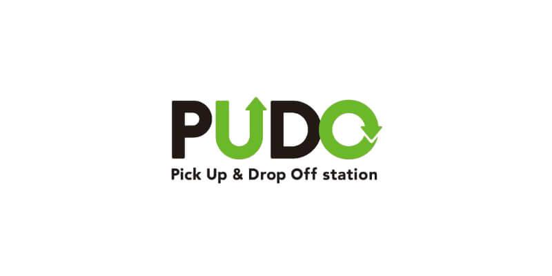 PUDO[プドー]ステーションの使い方。ヤマト運輸での指定方法。