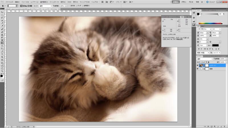 Photoshopのグラデーションツールで画像の縁をぼかす方法