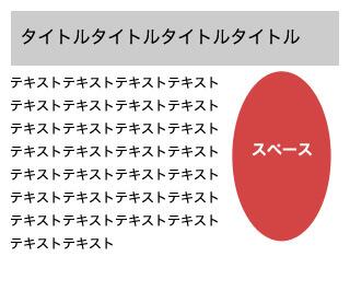 f:id:tak-kun:20180804225238j:plain