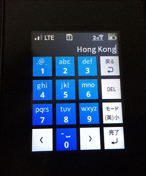 サービス名にHong Kong(任意)と入力