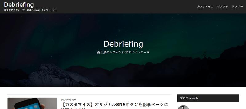 f:id:tak-kun:20190319223651p:plain