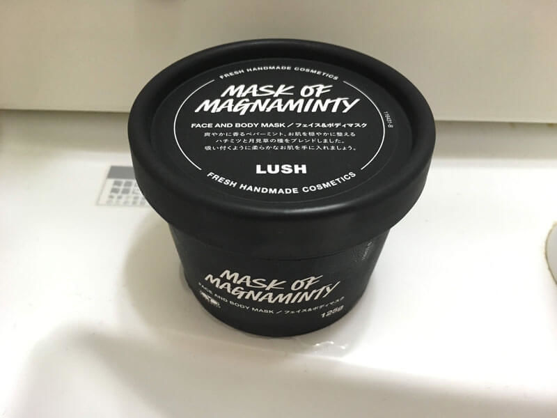LUSH(ラッシュ)のパワーマスクが毛穴の黒ずみ・ザラつきに効果あり