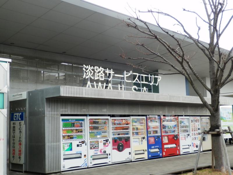 20120129112015
