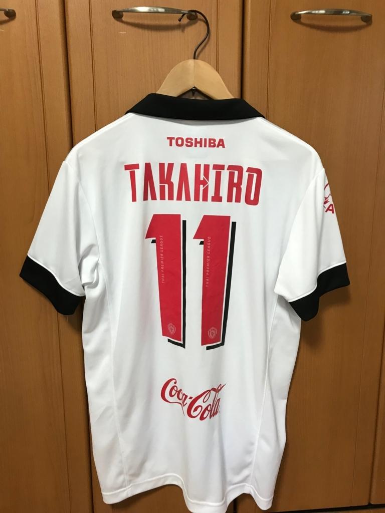 f:id:tak-thailand:20171218225230j:plain