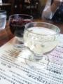 昼間っから酒