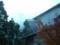 霧すげえ さすが湯布院