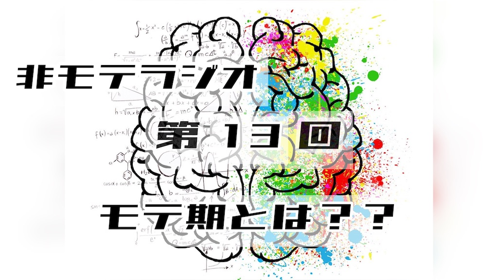 f:id:tak1989takuya:20210115092857j:image