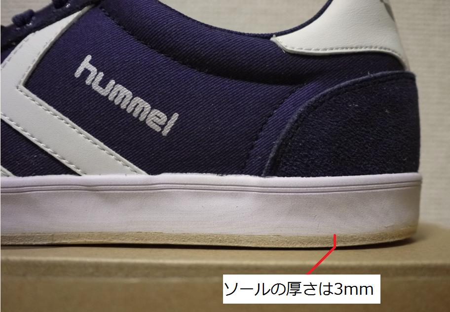 jojomayer-drumshoes-3