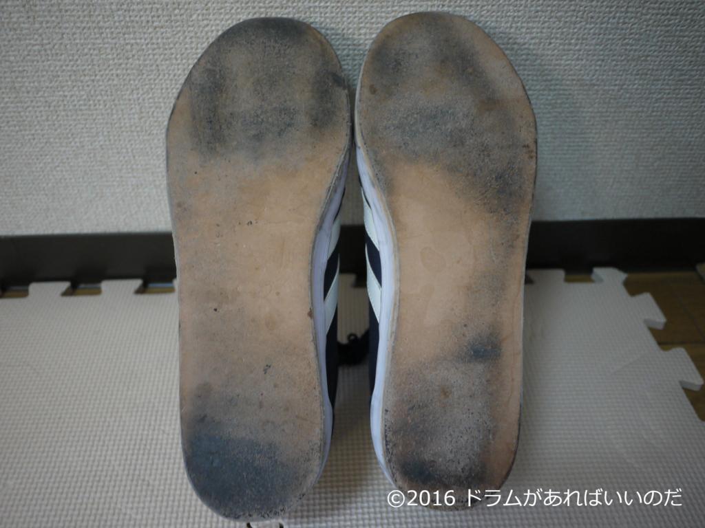 jojomayer-drumshoes-11