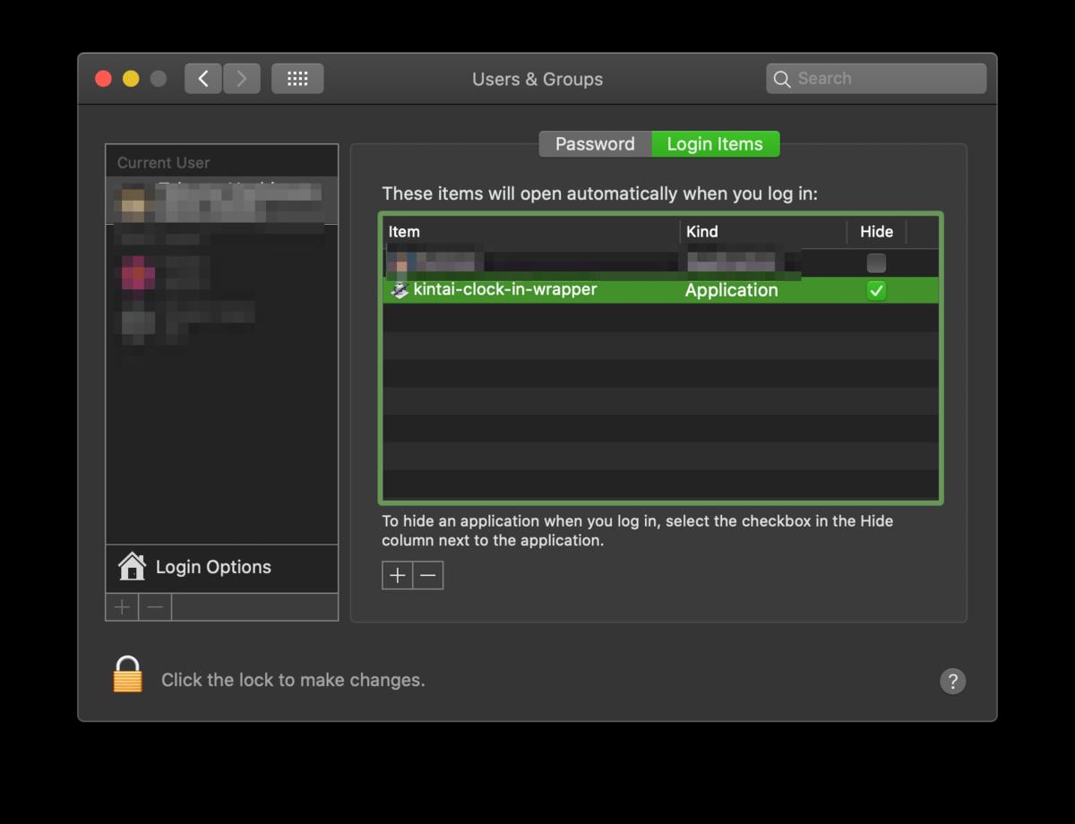 システム環境設定のスクリーンショット