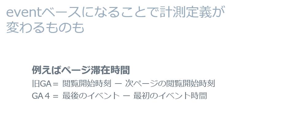 f:id:tak_baba:20201127104149p:plain