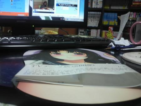 f:id:tak_hitoshizuku:20110328222418j:image