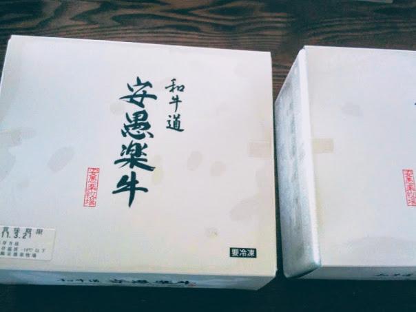 f:id:tak_jp:20180513091758j:plain
