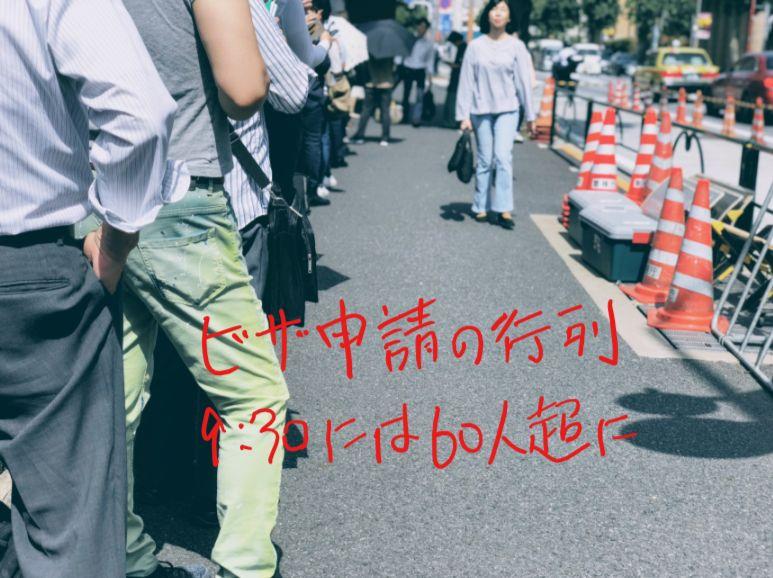 f:id:tak_jp:20180516134420j:plain