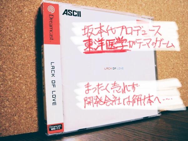 f:id:tak_jp:20180603092730j:plain