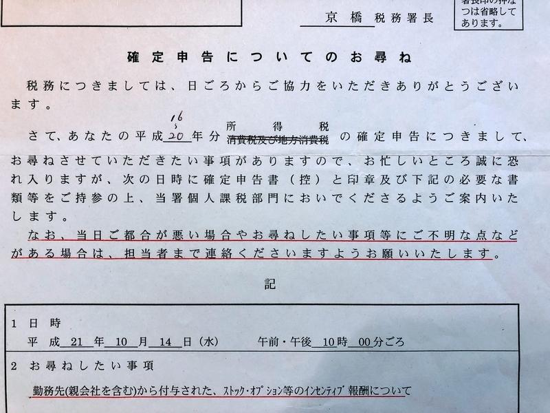 f:id:tak_jp:20181016080555j:plain