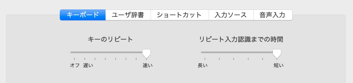 f:id:tak_taniguchi:20200406223502p:plain
