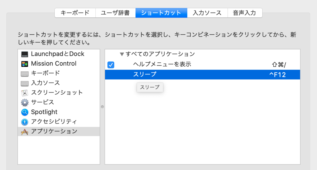 f:id:tak_taniguchi:20200406223506p:plain