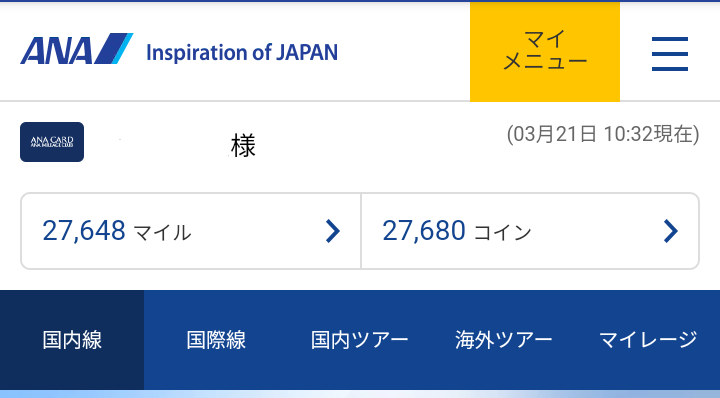 f:id:tak_tetsu:20200322084548p:plain