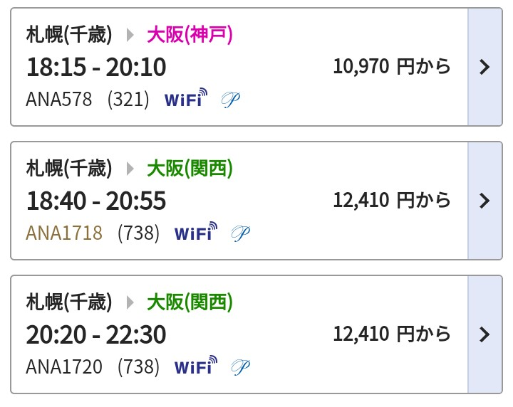 f:id:tak_tetsu:20200324122549p:plain