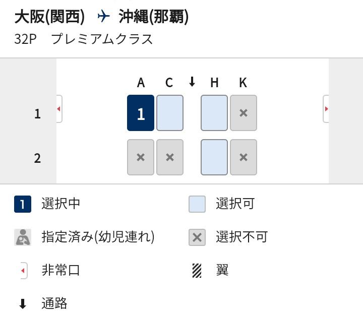 f:id:tak_tetsu:20200325122301p:plain