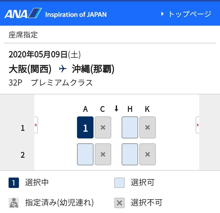 f:id:tak_tetsu:20200416123955p:plain