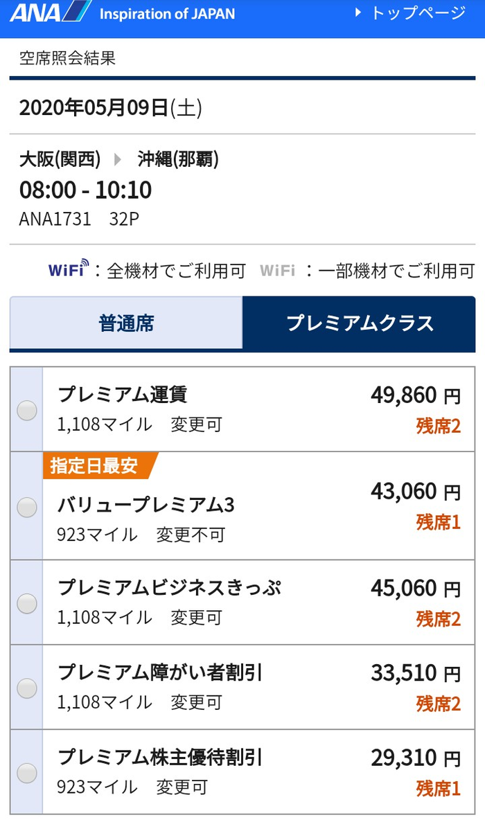 f:id:tak_tetsu:20200416124129p:plain