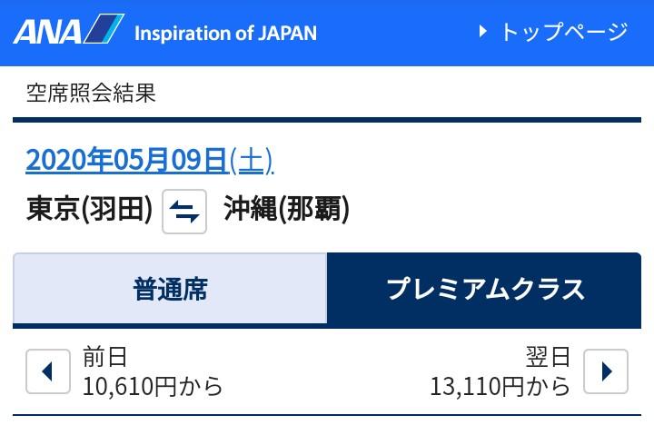 f:id:tak_tetsu:20200416124535p:plain