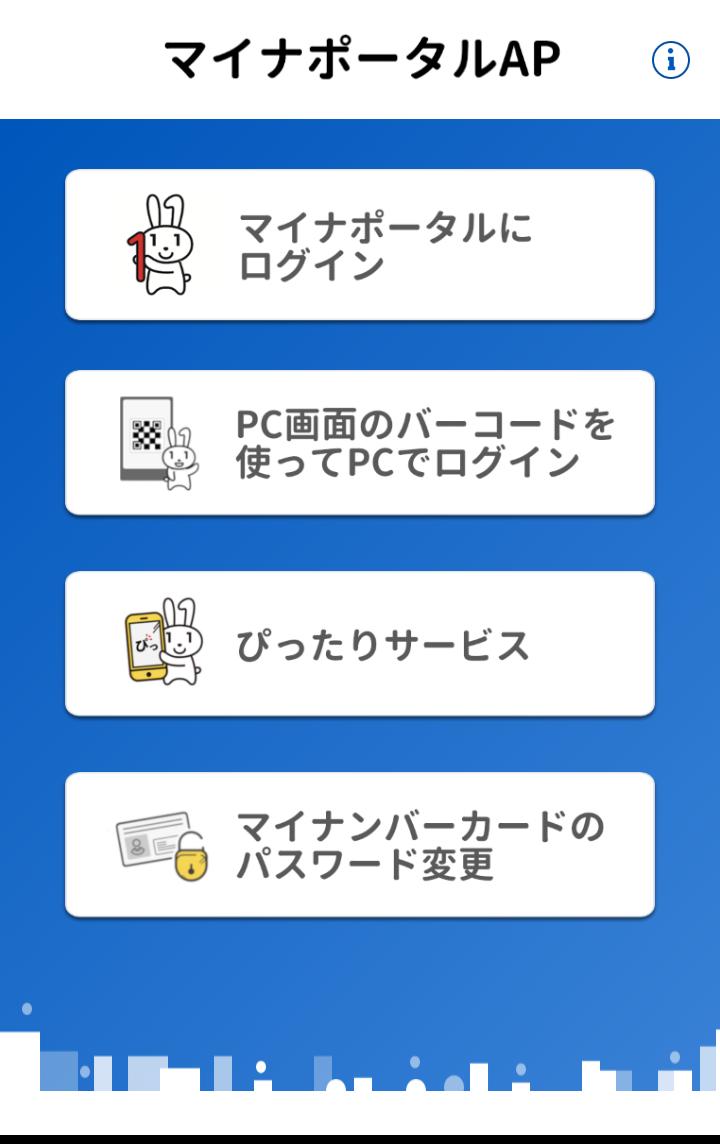f:id:tak_tetsu:20200507170324p:plain