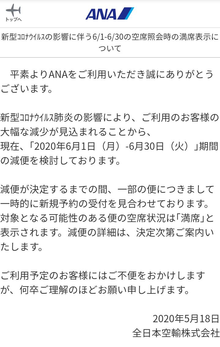 f:id:tak_tetsu:20200518103554p:plain