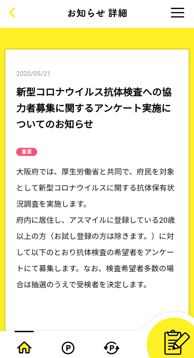 f:id:tak_tetsu:20200525153137p:plain